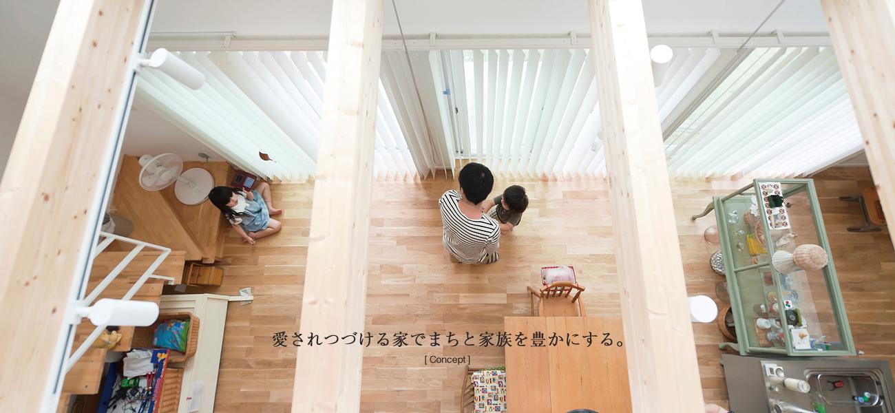 福岡久留米の注文住宅会社工務店ホームラボの吹き抜けリビング施工事例画像